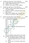 UPTU B.Tech Question Papers -EC-802 - Data Communication Network