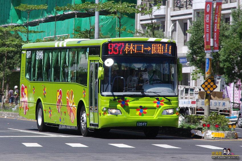 旅滿屋: 新北快速系列-937