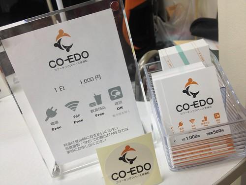Translation Meetup @ Co-Edo