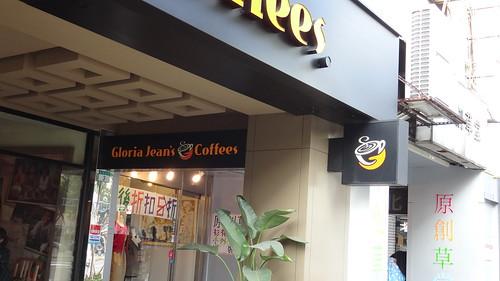 Gloria Jeans Coffees旗鑑店門口2