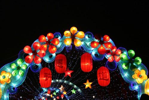 Lantern festival 4