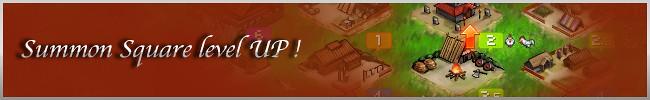 Summon Square level up in Einherjar http://www.ein-herjar.com