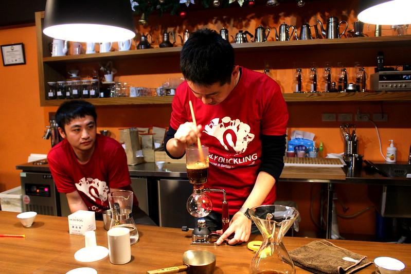 咖啡教學課程 臺北 教學- 咖啡教學課程 臺北 教學 - 快熱資訊 - 走進時代