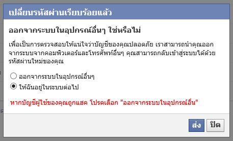 Facebook-00581