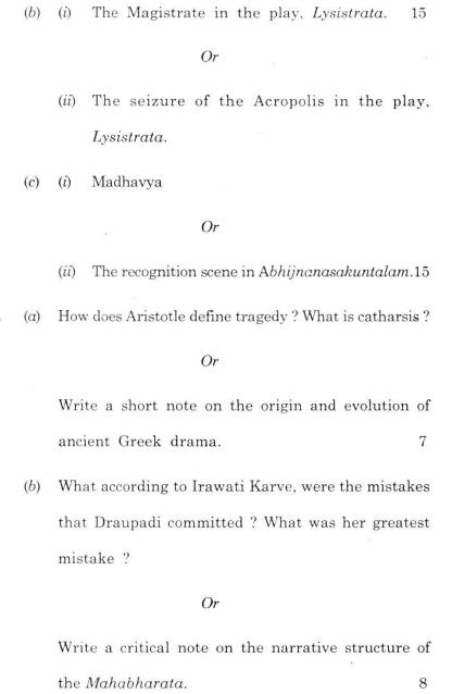 DU SOL B.A. (Hons.) ENG Question Paper - Classical Literature - Paper V(B)