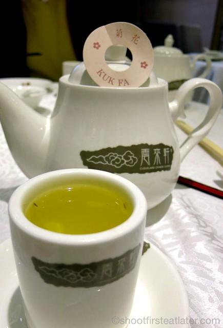 kuk fa tea or chrysanthemum tea