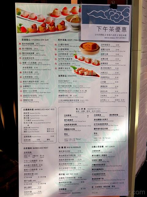 Cloudland Chinese Cuisine menu