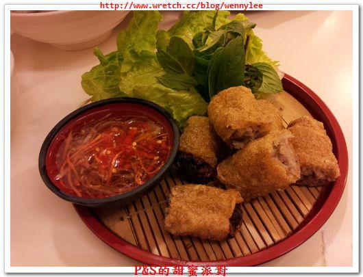 美食【板橋‧佩佩越式料理】 @ P&S的甜蜜派對 :: 痞客邦