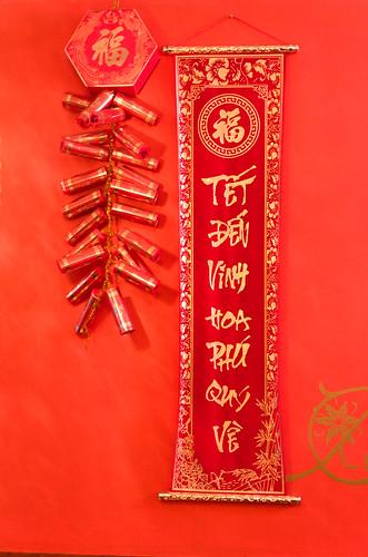 Huong Viet