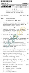 UPTU  MBA Question Papers - MBA-HR-4-Negotiation & Counselling