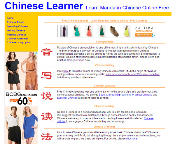 ChineseLearner
