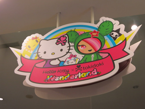 Singapore Lifestyle Blog, nadnut, Singapore Blog, Singapore Lifestyle Blogger, 7-Eleven, 7-Eleven promotions, Tokidoki, Hello Kitty, Tokidoki Hello Kitty Collaboration, Hello Kitty Tokidoki Wonderland,