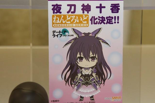 Nendoroid Yatogami Tooka