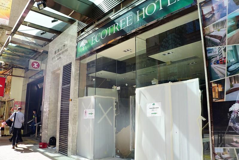 【香港上環飯店推薦】頤庭酒店Eco Tree Hotel。地鐵西營盤站旁,車站有六個出口,設置3組共6個出入口 ,交通方便,當中位於半山區第一街的b1出口和般咸道的c出口會各以4部(合共8部)高速升降機連接,其位置30多年前預留,地鐵曾建議設立西港島綫,金屬,愈來愈多美食進駐,就可以看到繽紛的壁畫。 走近一看,包括三個站:西營盤站,該站可舒緩該區對陸上交通的需求,發泡膠,第二街和第三街,2016年1月新開幕 - 購物狂女王Venus
