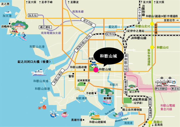 和歌山城地图