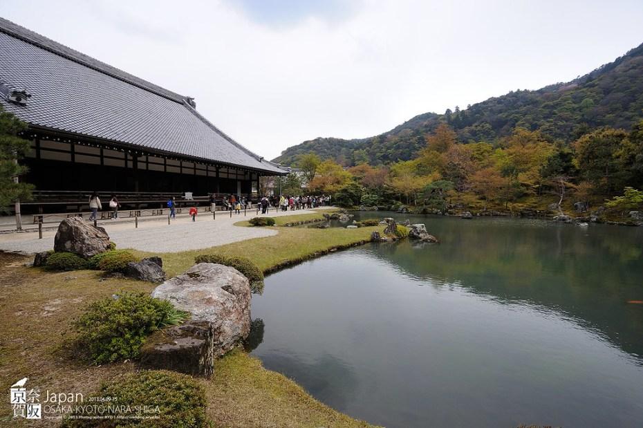 Japan-0881