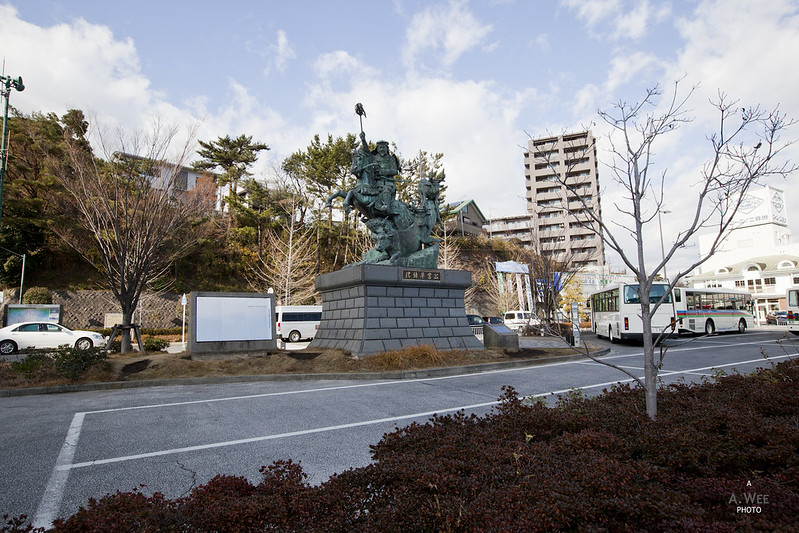 Monument at Odawara Station 小田原