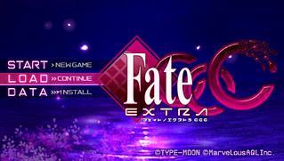 Fate_Extra_CCC_Virgin_White_Box_31