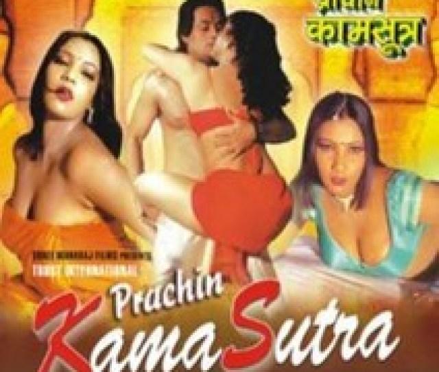 Kamasutra Full Hot Movie Download By Starsohag
