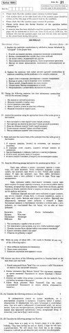 CBSE Class XII Previous Year Question Paper 2012 Russian