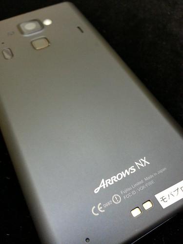 ARROWS NX F-07E