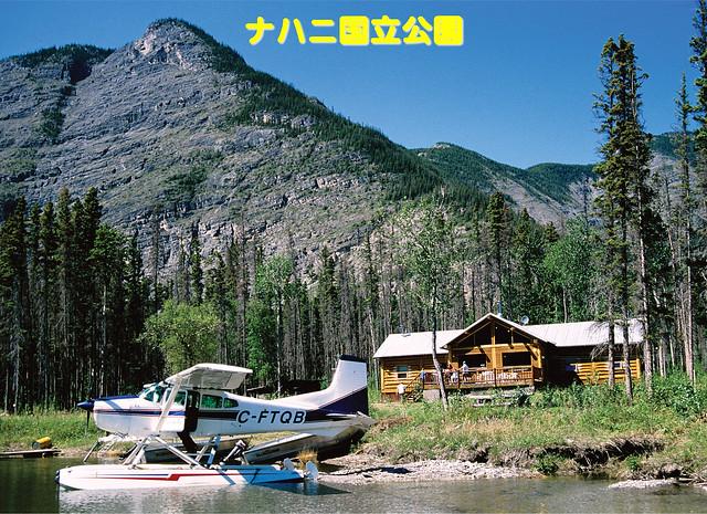 カナダ観光局夏のオーロラブロガーイベント-21