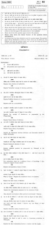 CBSE Class XII Previous Year Question Paper 2012 Philosophy