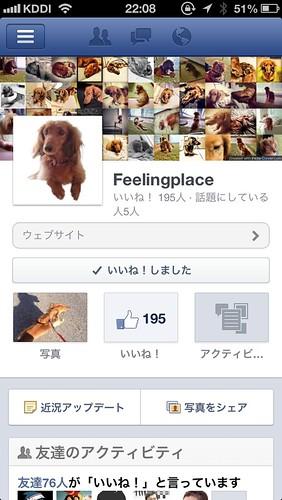 FeelingplaceFacebookページ