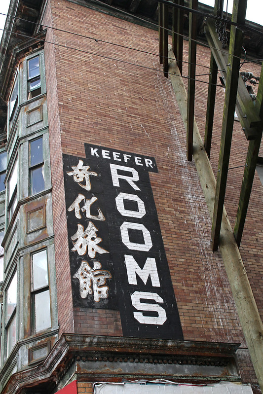 Rooms on Keefer