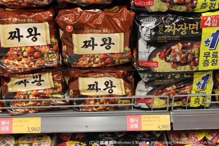 韓國泡麵 炸醬麵對決 農心V.S韓國八道 哪一款炸醬麵比較好吃? @ 三貓繪飯 :: 痞客邦