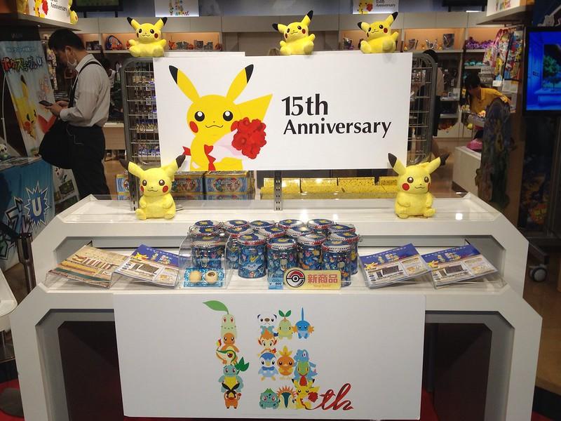 magnetic-rose.net Pokemon Center Tokyo