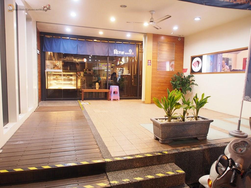 臺南東區 鮨次郎壽司專賣 海鮮丼很好吃 @ 啾啾老闆!來一份雞屁股! :: 痞客邦