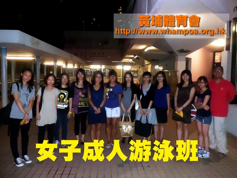 2012-09-04 female swim