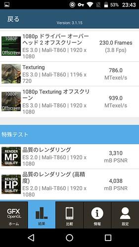 Screenshot_20161018-234338