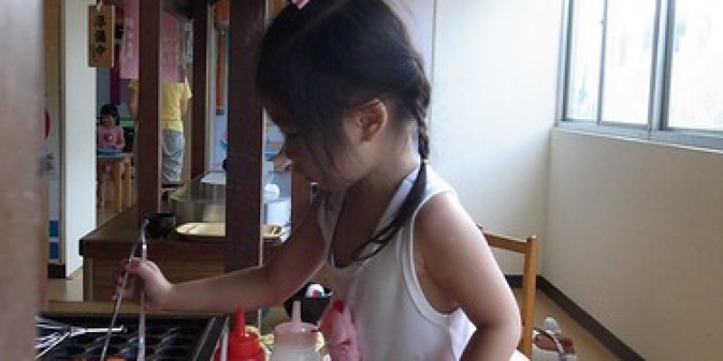 台南「兒福中心」:小朋友好愛玩(7.11ys)