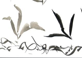 Stillman & Birn Epsilon Sketchbook brush and ink sample