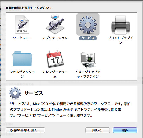 ss 2012-08-15 16.36.30.png