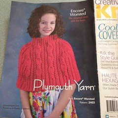Sample Knits - published!