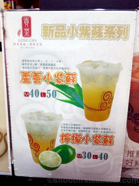 Gong Cha Taipei-001