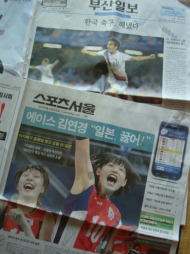 Samstagszeitung Korea