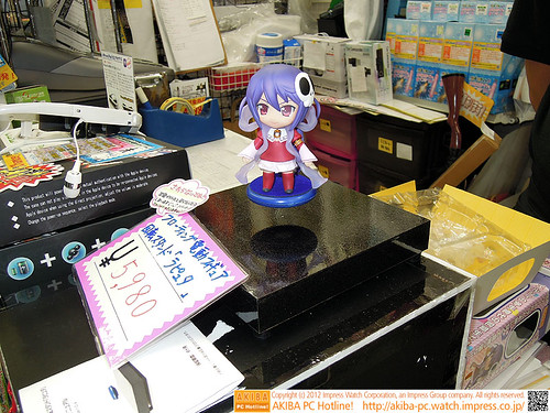 Nendoroid Haqua is standing on top of a floating base