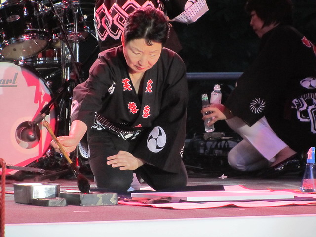Fuyou Kobayashi (calligrapher)