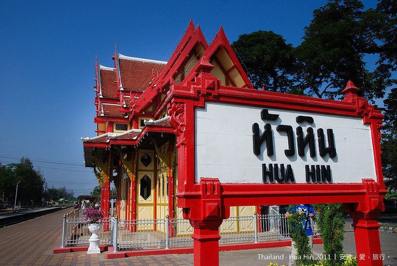 The 23 Best 5-Five Star Luxury Hotels in Hua Hin recommendation by customers, Thailand.