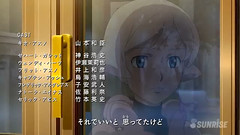 Gundam AGE 4 FX Episode 40 Kio's Resolve, Together with the Gundam Youtube Gundam PH (95)
