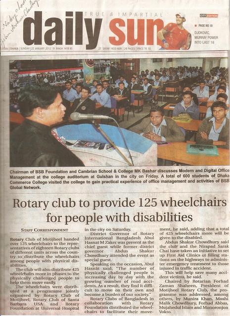 Daily Sun newspaper from Bangladesh