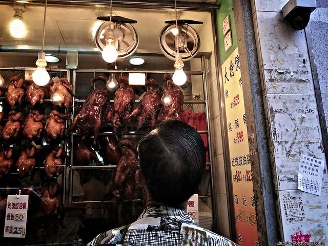 Siu Mei, Chinese BBQ
