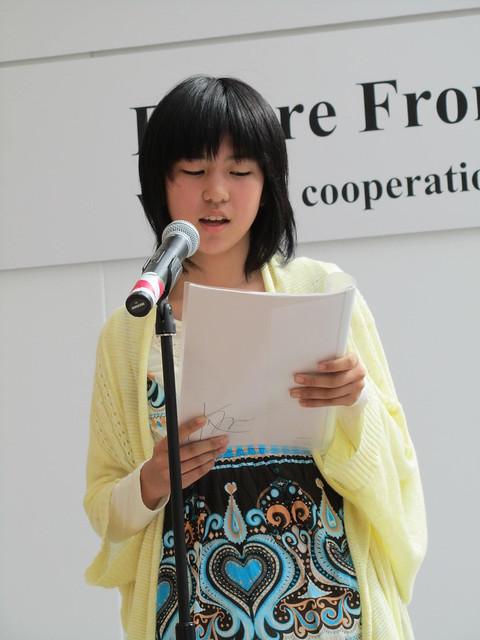 Miyu Matsubara