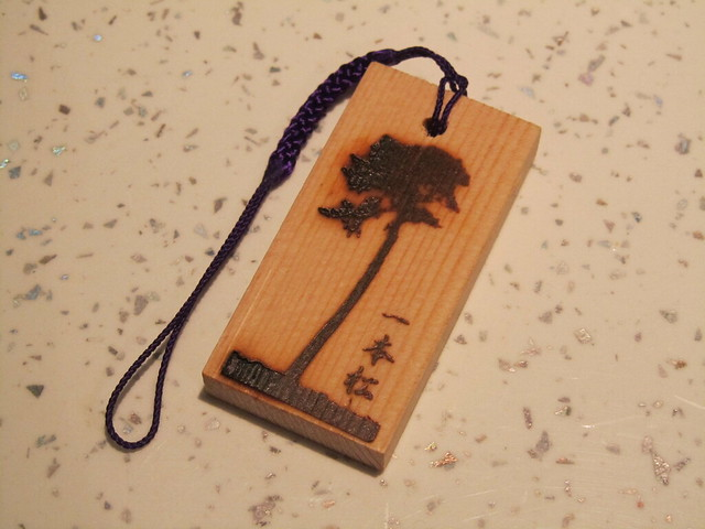 Gifts from Tohoku