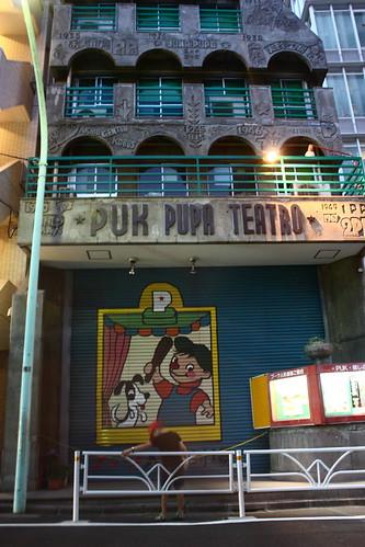 """""""Puk Pupa Teatro"""""""