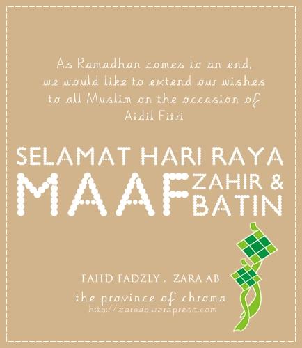 Raya wishes 2012